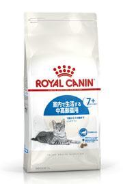 ロイヤルカナン インドア7+ (中高齢猫用)画像