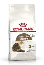 ロイヤルカナン エイジング +12 (老齢猫用)の画像