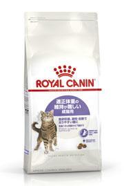 ロイヤルカナン アペタイトコントロール ステアライズド 成猫用画像