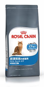 ロイヤルカナン ライトウェイトケア 成猫用画像