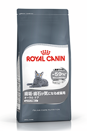 ロイヤルカナン オーラルケア 成猫用画像