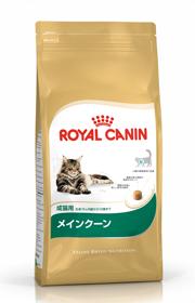 ロイヤルカナン メインクーン 成猫用の画像