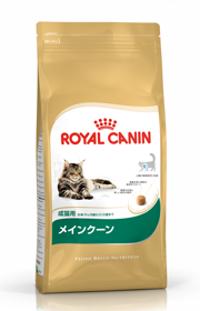 ロイヤルカナン メインクーン 成猫用画像