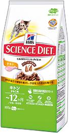 サイエンス・ダイエット キトン チキン味の画像
