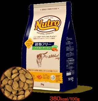 ニュートロ 穀物フリー アダルトサーモンの画像