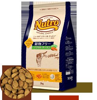 ニュートロ 穀物フリー アダルトサーモン画像