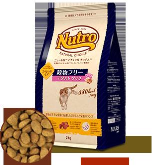 ニュートロ 穀物フリー アダルトダック画像