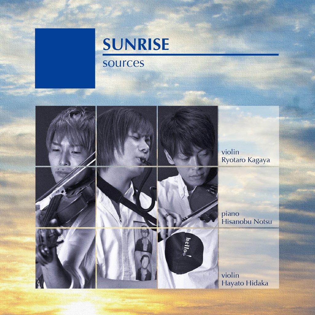 「SUNRISE」の画像