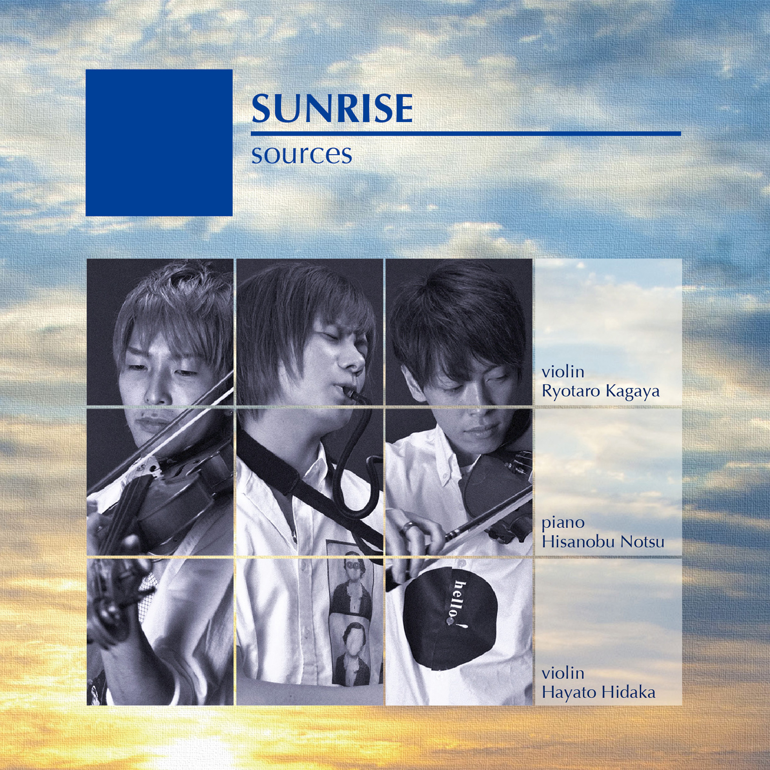 「SUNRISE」画像