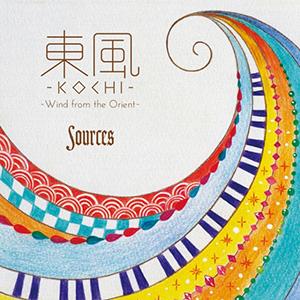 「東風-KOCHI- ~ Wind from the Orient」の画像