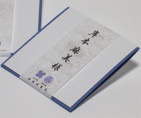 家紋<白無垢/紫&藤紫>メッセージシート付き席札の画像