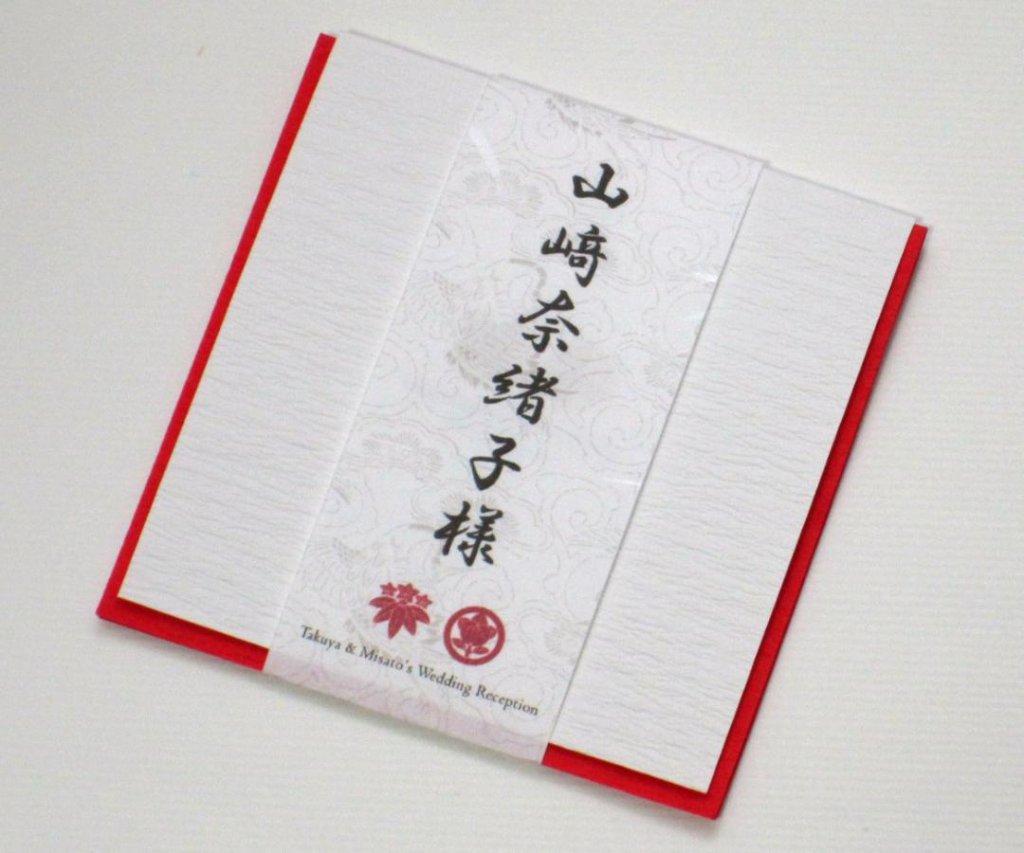 家紋<白無垢/赤>メッセージシート付き席札の画像