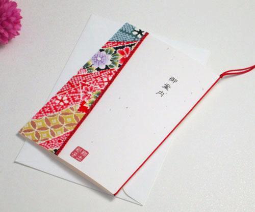 友禅和紙<かのこ>【手作り】招待状セットの画像