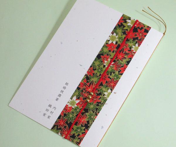 友禅和紙<紅葉>【印刷込】一体型席次表の画像