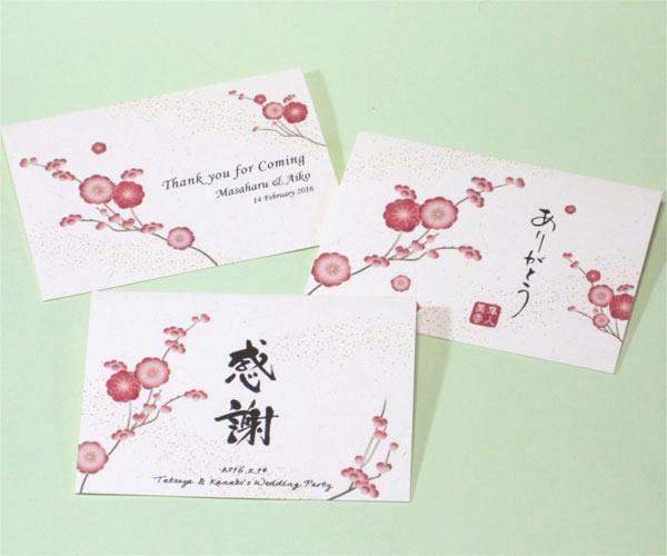 メッセージカード<紅梅>の画像