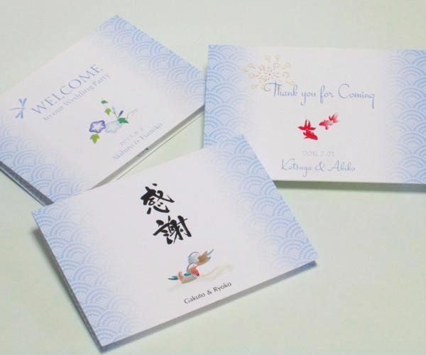 メッセージカード<涼夏>の画像