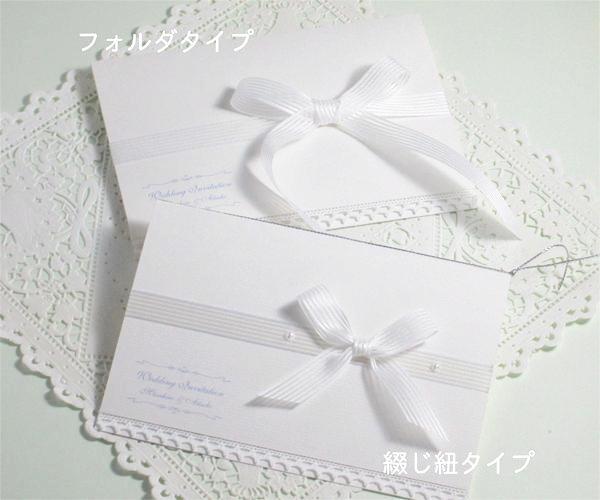sucre(シュクレ)【印刷込】招待状セットの画像