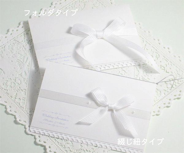 sucre(シュクレ)【手作り】招待状セットの画像