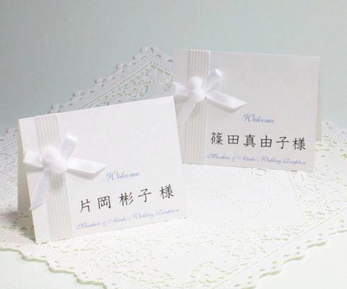 sucre(シュクレ)   席札の画像