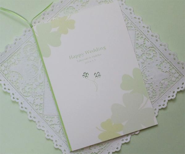 kirara clover キララクローバー【印刷込】一体型席次表の画像