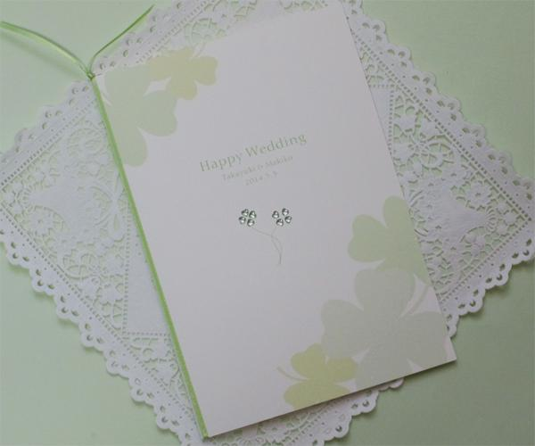 kirara clover キララクローバー【手作り】席次表セットの画像
