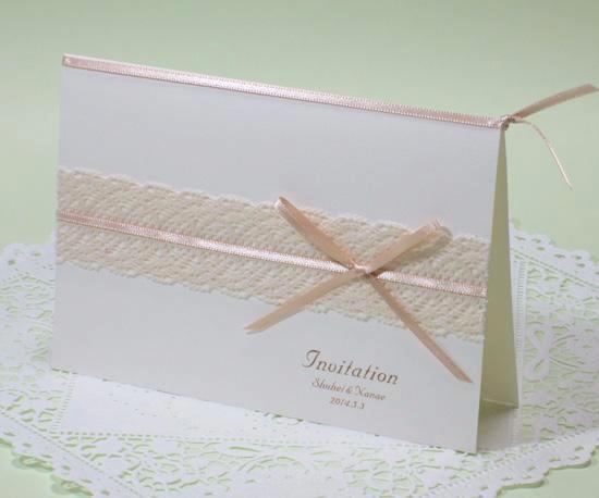 モカ  ナチュラル【手作り】招待状セットの画像