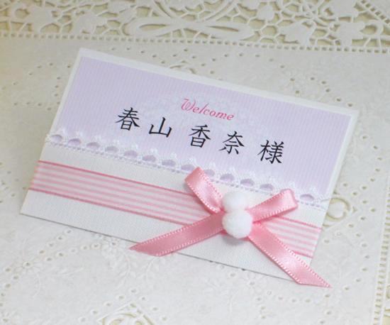 printemps(プランタン) 席札(メッセージカード兼用)の画像