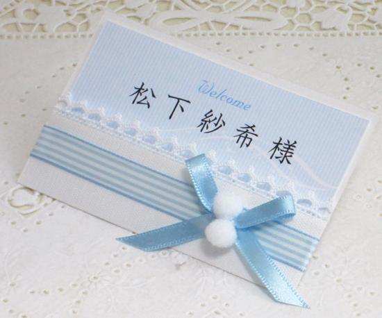 ciel(シエル) 席札(メッセージカード兼用)の画像
