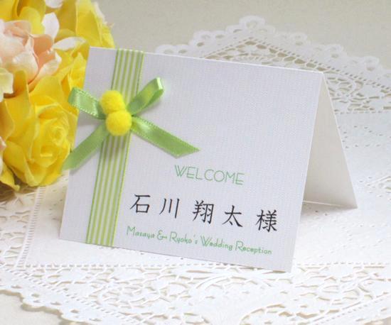 mimosa (ミモザ)      席札の画像