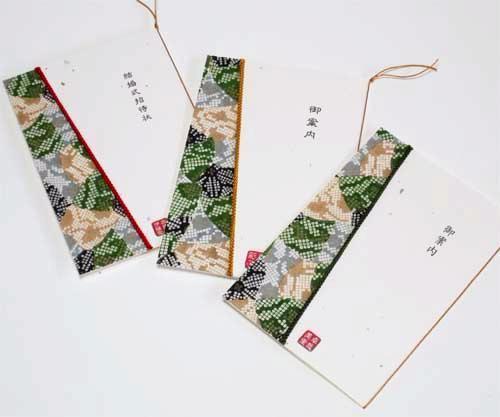 友禅和紙<常磐>【手作り】招待状セットの画像