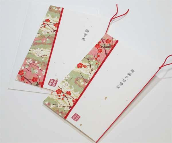 友禅和紙<早春>【印刷込】招待状セットの画像