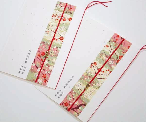 友禅和紙<早春>【印刷込】一体型席次表の画像