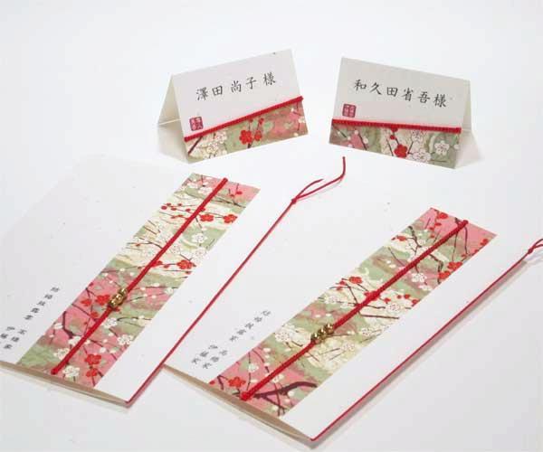 友禅和紙<早春> サンプルの画像