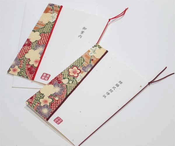 友禅和紙<大正浪漫2>【手作り】招待状セットの画像