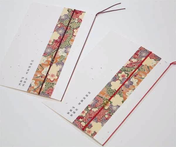 友禅和紙<大正浪漫2>【印刷込】一体型席次表の画像