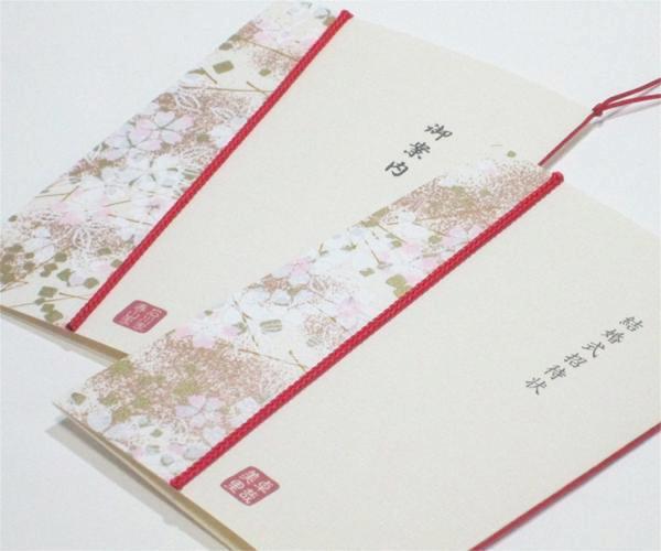 友禅和紙<白桜>【印刷込】招待状セット画像