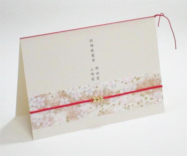 友禅和紙<白桜>【印刷込】一体型席次表の画像