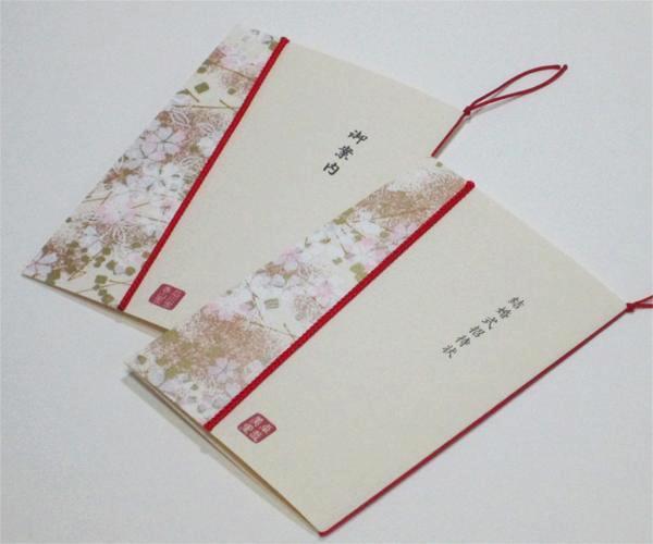 友禅和紙<白桜>【手作り】招待状セットの画像