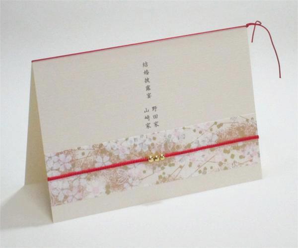 友禅和紙<白桜>【手作り】席次表セットの画像