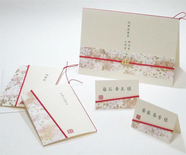 友禅和紙<白桜> サンプルの画像