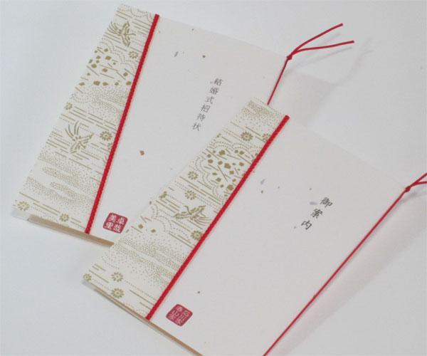 友禅和紙<Cool JAPAN>【手作り】招待状セットの画像