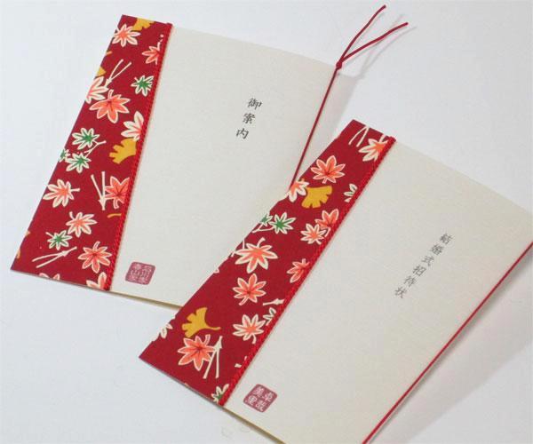 友禅和紙<吹き寄せ>【印刷込】招待状セットの画像