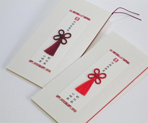 薄絹【印刷込】一体型席次表の画像