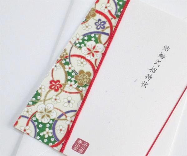 友禅和紙<縁-えにし->【手作り】招待状セットの画像
