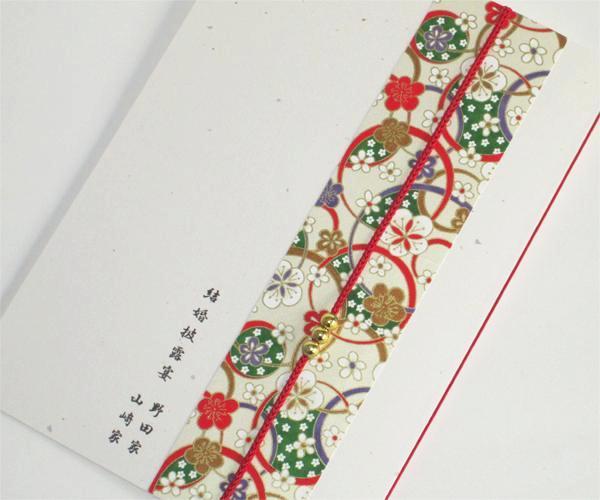 友禅和紙<縁-えにし->【印刷込】一体型席次表の画像