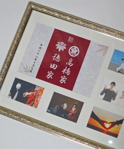 ウェルカムフォトボード-和風の画像