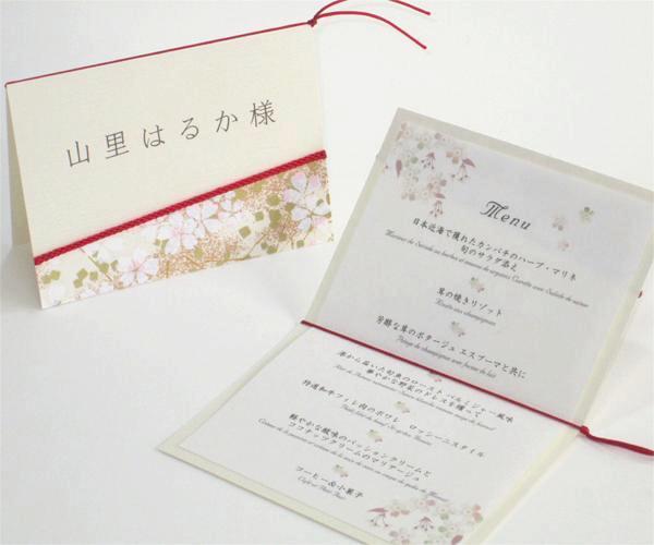 友禅和紙<白桜>【席札&メニュー】画像