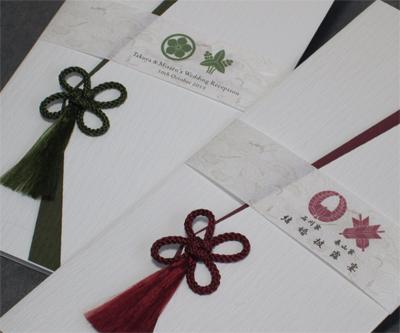 家紋<白無垢/千歳緑 京紫>【印刷込】一体型席次表の画像