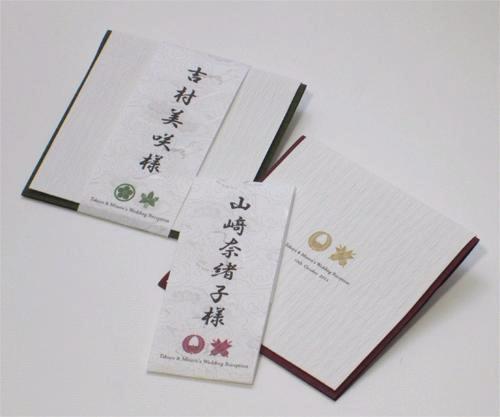 家紋<白無垢/千歳緑・京紫>メッセージシート付き席札の画像