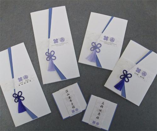 家紋<白無垢/紫・藤紫> サンプル の画像